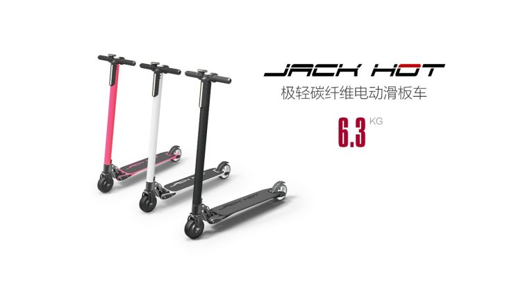 jack hot e scooter lightest at 6 3 kg gadgetreactor. Black Bedroom Furniture Sets. Home Design Ideas